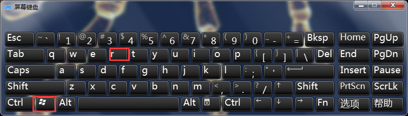 键盘 屏幕截图 软件窗口截图 828_236