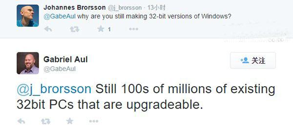 32位版本最新windows系统