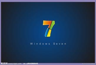 笔记本电脑windows7一键重装系统安装步骤