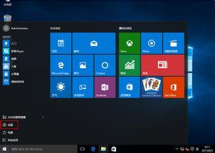 怎么解决Win10与IE8浏览器不兼容的问题