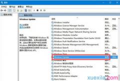 屌丝重装系统XP如何通过禁用nvcpl服务项减少开机时间