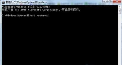 得得一键重装系统升级时报错0X80080643的应对措施