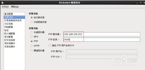 极速一键重装系统win8如何利用PXE进行多台电脑的网络安装