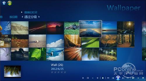 """屌丝一键重装系统之体验Win8七大""""奇妙""""功能"""