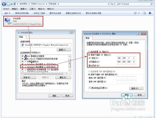 屌丝重装系统Win10建立局域网的方法