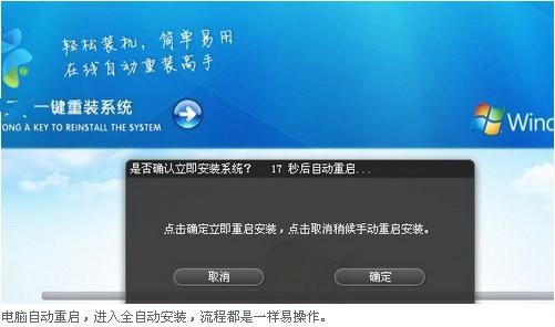 【重装系统】紫光一键重装系统工具V5.3官方版