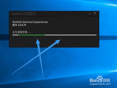 360重装系统后屏幕分辨率异常怎么办