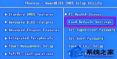 系统基地xp电脑系统重装后黑屏怎么办