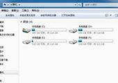 笔记本重装系统硬盘分几个区最合适