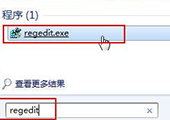 Win8系统注册表如何备份 Win8系统注册表备份教程