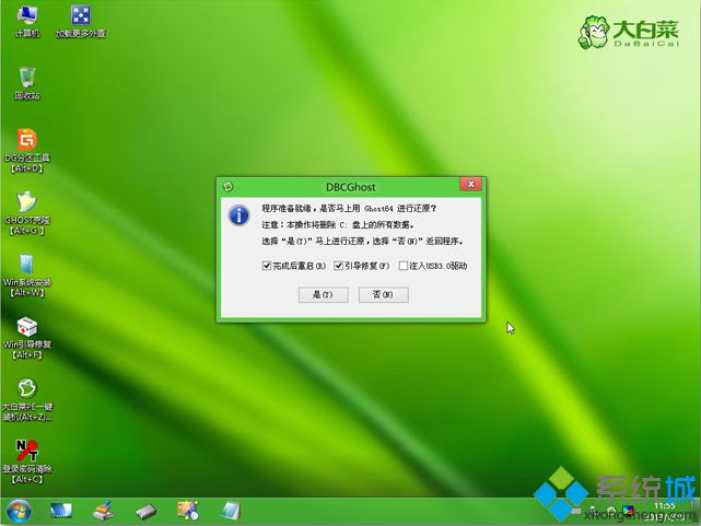 联想电脑重装系统教程win8