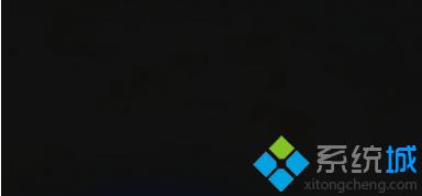 激活笔记本win7系统后出现黑屏状况