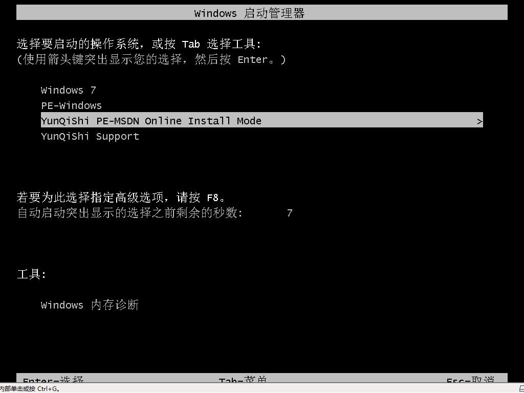 华硕x550j电脑重装 华硕飞行堡垒x550jx重装电脑