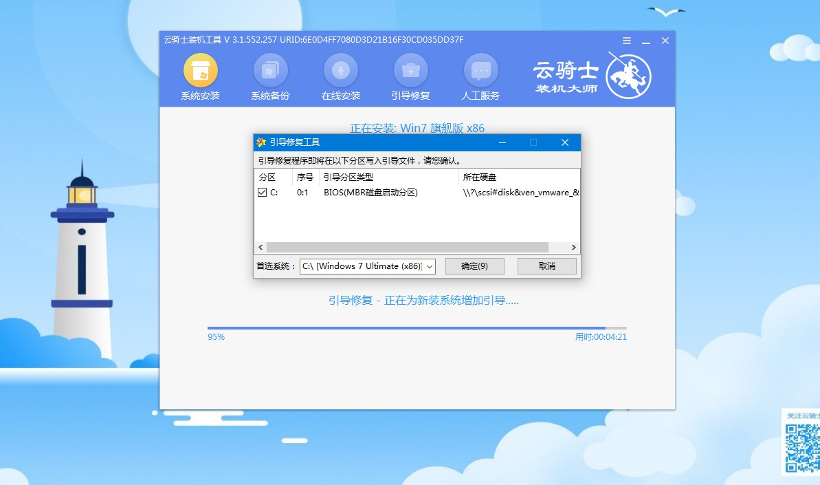 华硕笔记本电脑硬盘重装系统 华硕笔记本电脑固态硬盘系统重装