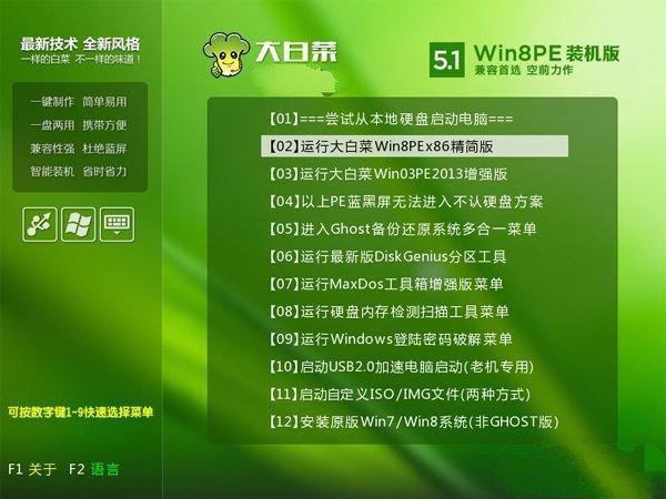 华硕笔记本电脑重装系统教程win7 华硕笔记本电脑重装系统教程win7旗舰版