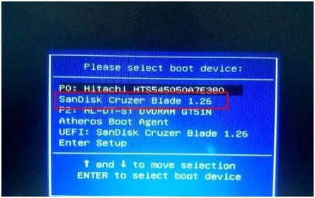 华硕笔记本电脑重装系统读不到u盘启动盘 华硕笔记本电脑重装系统读不到u盘