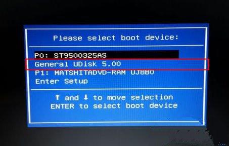 如何为用U盘给华硕笔记本电脑重装系统 华硕笔记本电脑重装系统u盘装系统