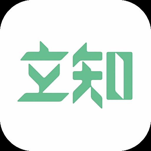 立知课堂学生端下载 立知课堂安卓版下载v2.9