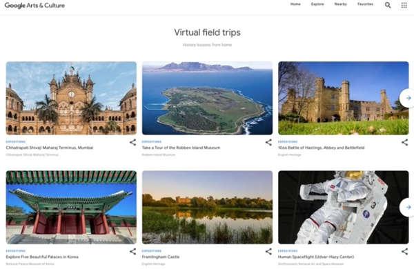 """Google的360度导览功能将在""""艺术与文化""""应用中继续显示"""