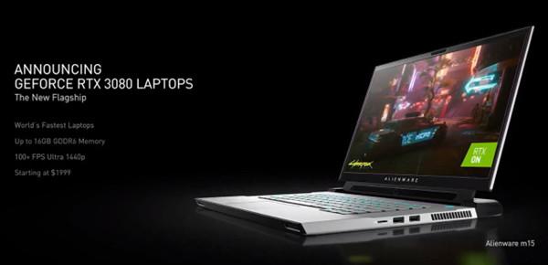 NVIDIA的RTX 30系列GPU将于1月26日登陆笔记本电脑