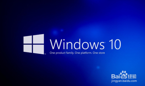 一键重装系统windows10