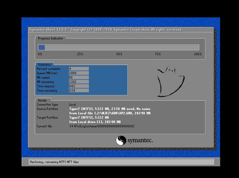 无极一键重装系统工具下载1