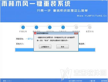 现在什么xp系统好用_台式机重装xp系统用什么软件好 - 重装系统