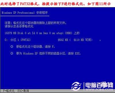 台式机重装电脑系统win7 电脑系统重装详细步骤