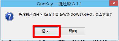 win10正式版重装到win7旗舰版系统操作方法