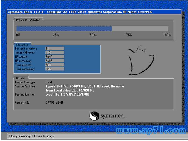 小鱼一键重装系统工具v2.7装机版5