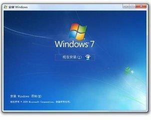 笔记本电脑怎样重装系统win7详细说明