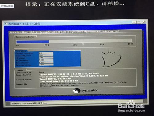 黑云重装系统软件能安装win10重装系统吗