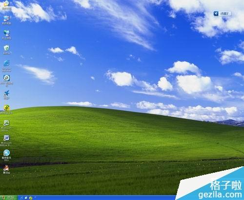 一键重装系统软件黑云重装V2.4通用版