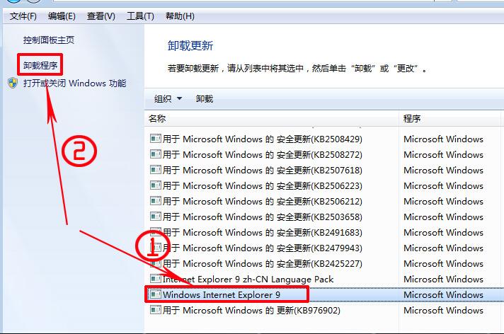 得得一键重装系统Win8系统如何将IE9还原回IE8