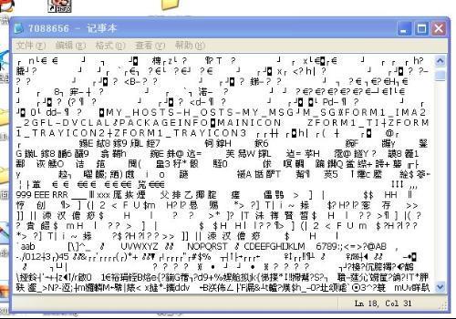 黑云一键重装Win8系统后文件名乱码怎么办