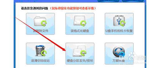 笔记本电脑重装系统文件丢失怎么办