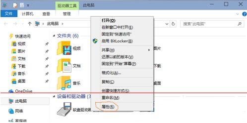 笔记本重装系统c盘空间不足的解决方法