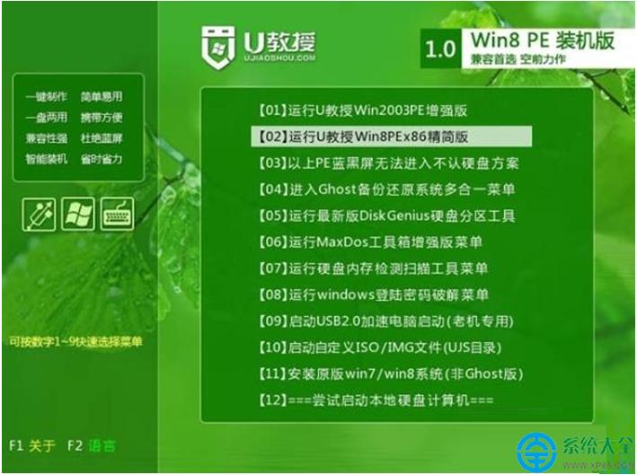笔记本预装win8系统怎么重装系统win7