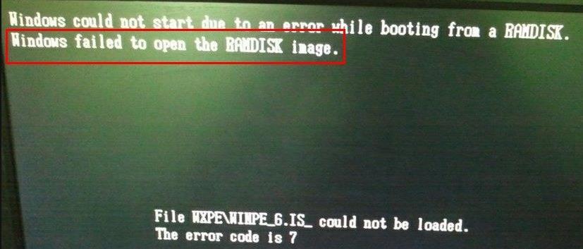 xp重装系统时无法打开磁盘镜像的解决方法