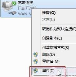 【系统重装下载】黑云一键重装系统V9.2.1在线版