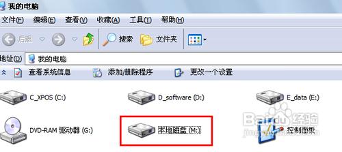 雨林木风重装XP系统更改盘符卷标的方法