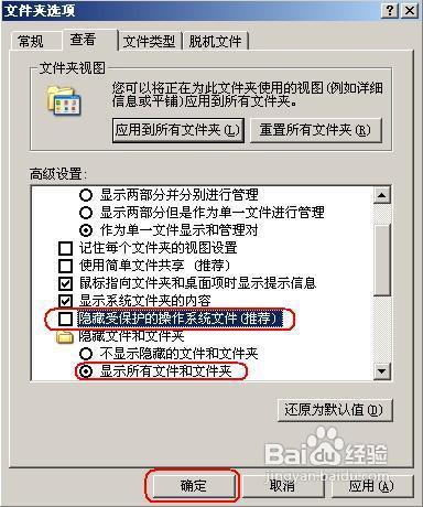 黑云重装win7系统word文档打不开怎么办