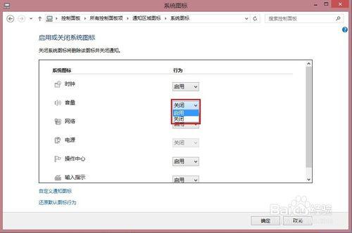 【重装系统】系统基地一键重装系统软件V2.1.5兼容版