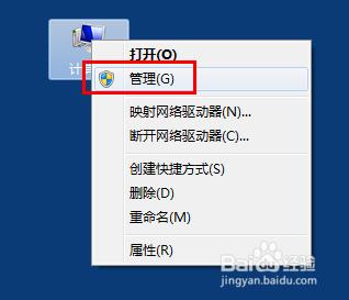 白云重装系统Win7禁用光驱的方法