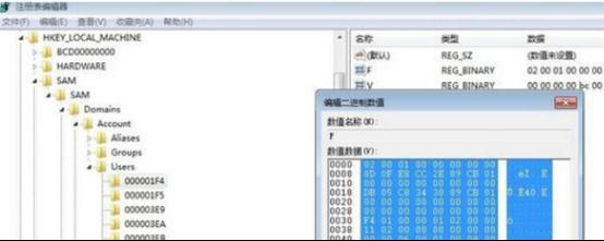 云骑士重装系统win7创建隐藏账户的方法