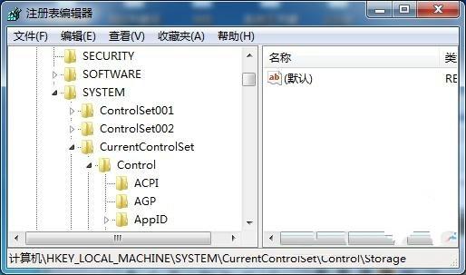 屌丝重装系统Win7取消磁盘写保护的方法