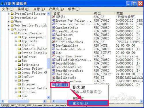 【一键重装系统】极速一键重装系统工具V6.4.2特别版