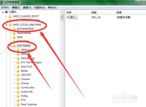 【系统重装】得得一键重装系统软件V15.1超级版