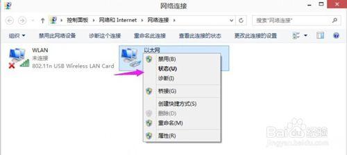 【重装系统】极速一键重装系统软件V10.6增强版