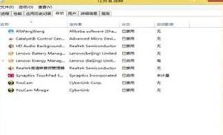 【系统重装】黑云一键重装系统V9.9.精简版